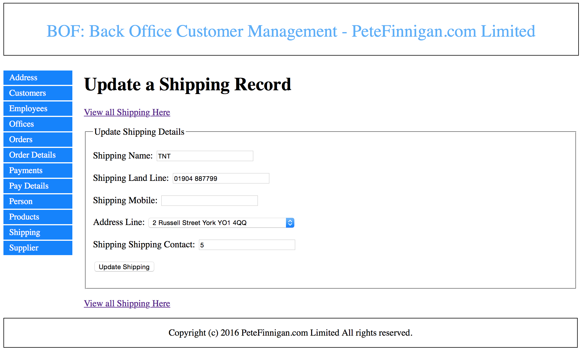 Screen to allow updates to a shipping record